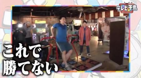 第1回「テレビ千鳥」レギュラー化初回 大悟企画「100円だけゲームセンター」 これで勝てない