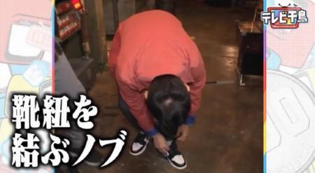 第1回「テレビ千鳥」レギュラー化初回 大悟企画「100円だけゲームセンター」 靴紐を結ぶノブ