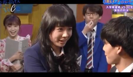 第260回「青春高校3年C組 水曜日」フラれた後の可愛い一言の演技力対決で女装姿の浅井が活躍?