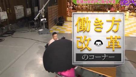 第44回 NHK「チコちゃんに叱られる!」休憩中コーナーが「働き方改革のコーナー」として再登場。さらにキョエちゃんが歌デビュー