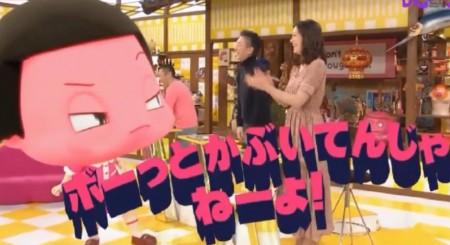 第45回 NHK「チコちゃんに叱られる!」八代亜紀&出張用チコちゃんが久しぶりに登場 ボーっとかぶいてんじゃねーよ!