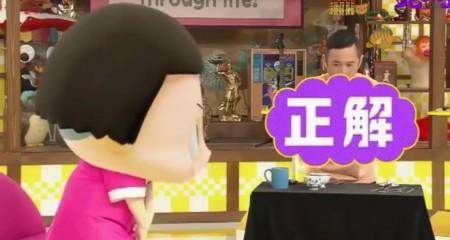 第47回 NHK「チコちゃんに叱られる!」あくびが出るのはなぜ?タコスミを食べない理由は?ヨーロッパのお茶の起源は日本?