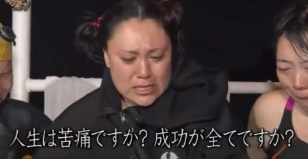 「イッテQ遠泳部第3弾」女芸人SP!挑戦失敗で平井堅のノンフィクションに号泣する5人のメンバーたち