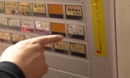 「夜の巷を徘徊する」マツコが高田馬場のベトナムサンドイッチ「バインミー」専門店で注文した鶏焼肉と追加チーズの券売機画像