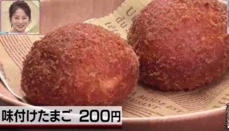 かりそめ天国で発表された東京の美味しい総菜パンランキングトップ10とは?第5位「小麦と酵母 満」味付けたまごパン