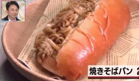 かりそめ天国で発表された東京の美味しい総菜パンランキングトップ10とは?第6位「三陽屋」焼きそばパン