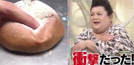 かりそめ天国で発表された東京の美味しい総菜パンランキングトップ10とは?第9位「おこめパン工房 MAGOME」発芽玄米 根菜サラダサンドのパンの柔らかさにマツコ「衝撃だった」