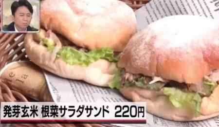 かりそめ天国で発表された東京の美味しい総菜パンランキングトップ10とは?第9位「おこめパン工房 MAGOME」発芽玄米 根菜サラダサンド