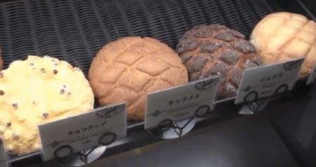 マツコが高田馬場で食べ比べした東京メロンパンとは?マツコ一番のお気に入りは?実はチョコチップ好き?