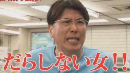 第50回「石橋貴明のたいむとんねる」熱愛発覚の久慈暁子アナをだらしない女!と罵倒するタカさん