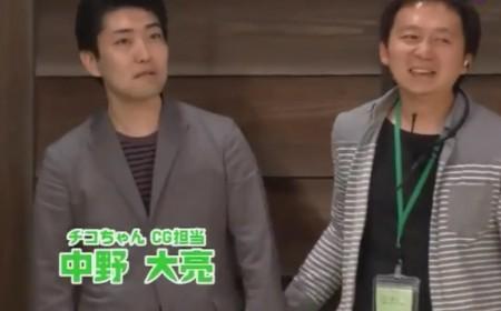 第52回 NHK「チコちゃんに叱られる!」スタジオの端で戸惑いの表情を見せるCGチームの中野大亮さん