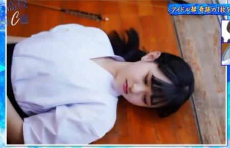 青春高校3年C組 アイドル部 まーがりん 大曲李佳の奇跡の一枚 弓道部 寝っ転がっての一枚