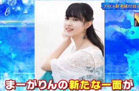 青春高校3年C組 アイドル部 まーがりん 大曲李佳の奇跡の一枚04