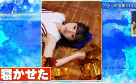 青春高校3年C組 アイドル部 めーな 日比野芽奈の奇跡の一枚 チア部 エロすぎる一枚