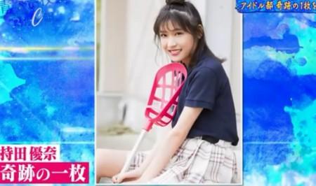 青春高校3年C組 アイドル部 もっちー 持田優奈の奇跡の一枚 ラクロス部