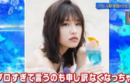 青春高校3年C組 アイドル部 もっちー 持田優奈の奇跡の一枚05