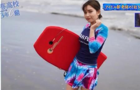 青春高校3年C組 アイドル部 ボールドウィン零の奇跡の一枚02