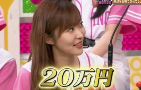 AKBINGO!で暴露 指原莉乃は所持金20万円を常に持ち歩いている?