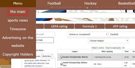FIFA U-20 サッカーワールドカップ ポーランド大会2019全試合をネットの無料ライブストリーミング放送で視聴するには mylive メイン画面