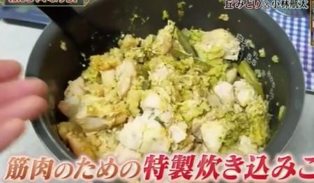 "NHK筋肉体操の""筋肉弁護士""小林航太の食生活 カレー風味の玄米炊き込みご飯のレシピ。ダウンタウンDXより"