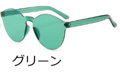 ホンマでっかTVで紹介された視力回復トレーニング3つのやり方。その効果に明石家さんまも驚き。脳科学評論家の澤口俊之先生オリジナル 緑サングラス着用ランニング法 オススメ その4