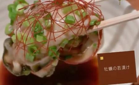 竹内結子の牡蠣への愛が止まらないエピソードがかわいい。竹内結子オススメの牡蠣料理は六本木オストレアの牡蠣の若漬け