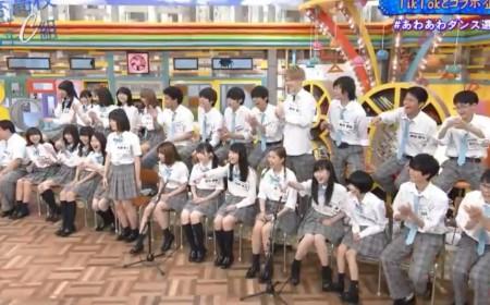 第316回「青春高校3年C組 金曜日」あわあわダンス選手権最終日!TikTok公式マークがもらえる3名の生徒は?