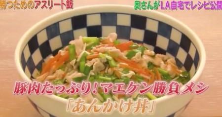 第53回「石橋貴明のたいむとんねる」メジャーリーガー前田健太の登板日のお昼ご飯はあんかけご飯