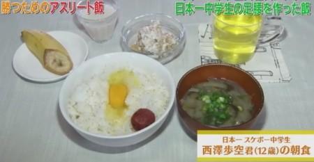第53回「石橋貴明のたいむとんねる」西澤歩空くんの朝ごはん。キヌア入り卵かけご飯を8年間ずっと