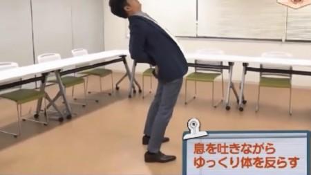 NHKあさイチの自分で治す腰痛特集!医師考案の3秒腰痛体操「これだけ腰痛体操」のやり方 体を反らす