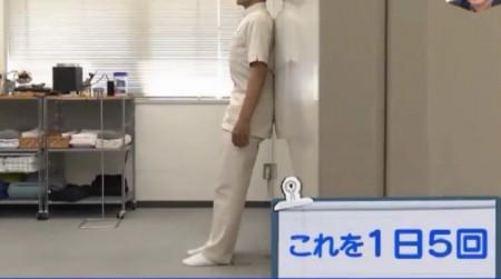 NHKあさイチの自分で治す腰痛特集!反り腰の改善方法