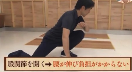 NHKあさイチの自分で治す腰痛特集!理学療法士がオススメする古武術を利用した正しいしゃがみ姿勢 股関節を開く