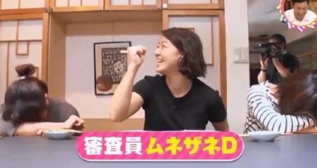 第55回 NHK「チコちゃんに叱られる!」NHコ 紅白魚合戦の3人娘。ジャンケン一人勝ちのムネザネD
