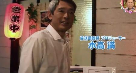 第56回 NHK「チコちゃんに叱られる!」NHKたぶんこうだったんじゃないか劇場「にくぞら」の放送局勤務プロデューサー水高満役の鶴見辰吾