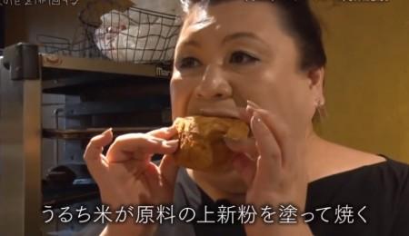 マツコが代々木VILLAGEでその場で4個も食べた「pour-kur (プルクル)」のパンとは?