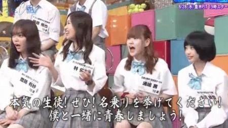 第347回「青春高校3年C組 月曜日」サマーライブ(文化祭)の見どころ大発表SPで柴田先生が…