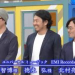 第351回「青春高校3年C組 金曜日」ユニバーサルミュージックからデビューをフライング発表!