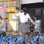 第352回「青春高校3年C組 月曜日」激辛料理3番勝負で女鹿ちゃんの妖怪おしぼり咥え