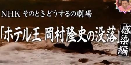 第59回 NHK「チコちゃんに叱られる!」宿帳を書くのはなぜ、地図はなぜ北が上&そのときどうするの劇場