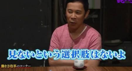 第59回 NHK「チコちゃんに叱られる!」日本一短い川、日本一落差のある滝はどこ?鉄がサビるのはなぜ?
