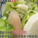 第63回「石橋貴明のたいむとんねる」老舗うなぎ店紹介の粋な食べ方、マナーとは?天ぷら屋、老舗旅館、ホテルでは?