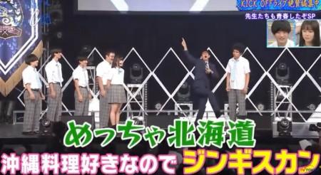 第362回「青春高校3年C組 月曜日」デビューKICKOFFライブから柴田先生出演のコント部分を中心に