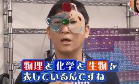 第62回 NHK「チコちゃんに叱られる!」京都大学アイセムスの樋口雅一先生の謎のマスク