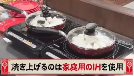 第66回「石橋貴明のたいむとんねる」芸能人がガチで通う餃子店&中華世界一が教える最強の餃子の焼き方?