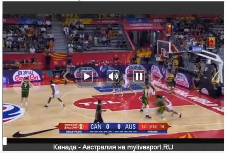 FIBAバスケットボールワールドカップ全試合をネットの無料ライブストリーミング放送で視聴するには 画面操作その2