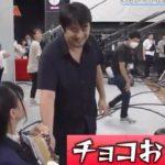 第399回「青春高校3年C組 水曜日」激辛食レポ選手権でチョコおじさん佐久間登場