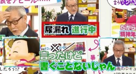 第65回 NHK「チコちゃんに叱られる!」ケチャップってなに?なぜ飛行機は飛ぶ?
