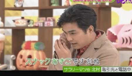 第67回 NHK「チコちゃんに叱られる!」なぜ電話をしながらウロウロする?夫のことを「旦那」と呼ぶ理由?