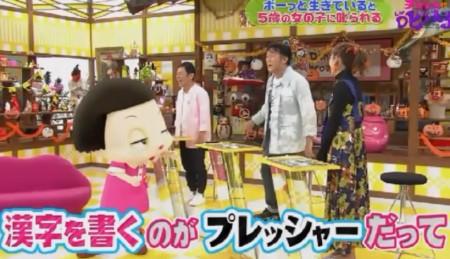 第68回 NHK「チコちゃんに叱られる!」なぜサンマの内臓は美味しい?浦島太郎の玉手箱ってなに?