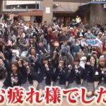 第419回「青春高校3年C組 水曜日」女子アイドル部大阪遠征後編。ライブの目標達成は?